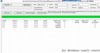 oracle db file recovery tool